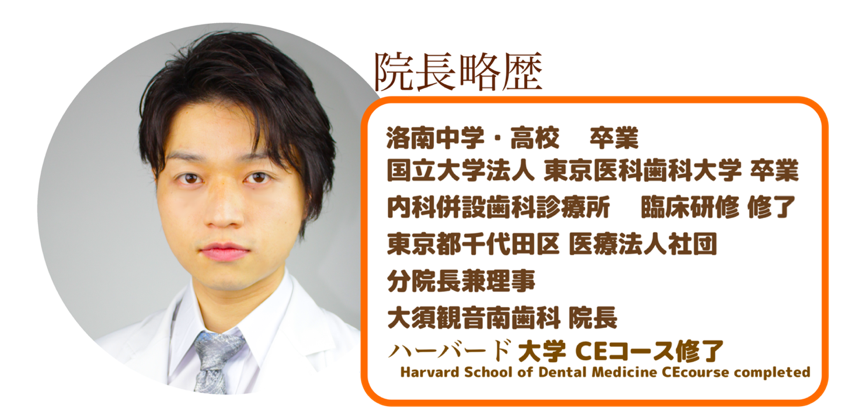 Dr.Nishida